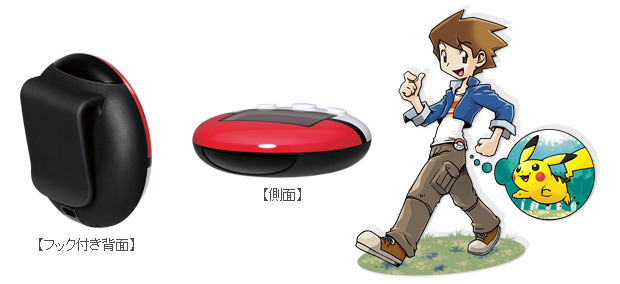 Front and Side View of a Pokewalker